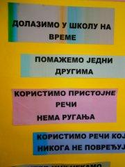 pc100002.jpg